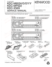 1048209_kdcm6024g_product kenwood kdc mp522 manuals kenwood kdc mp445u wiring harness at gsmportal.co