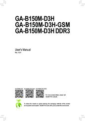 gigabyte ga b150m d3h manuals rh manualslib com gigabyte ex58-ud4p user manual gigabyte motherboard manual