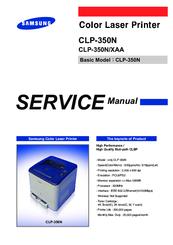 SAMSUNG CLP-350N SERIES DRIVERS FOR WINDOWS VISTA
