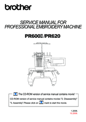 Brother PR-600II Service Manual