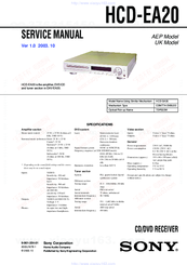 Sony HCD-EA20 Service Manual