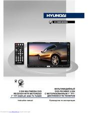 hyundai h-cmd2009g инструкция