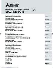 Mitsubishi Electric MAC-821SC-E Installation Manual