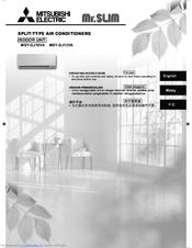 mitsubishi electric msy gj13va manuals rh manualslib com