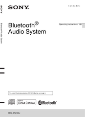 sony mex bt4150u manuals