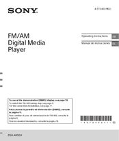 1069330_dsxa100u_product sony dsx a100u manuals sony dsx a400bt wiring diagram at n-0.co