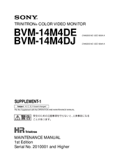 Sony BVM-14M4DJ Maintenance Manual