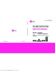 Ht356sd | electrostatic discharge | loudspeaker.