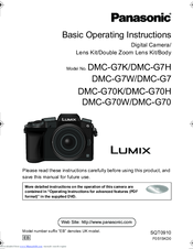 Panasonic LUMIX DMC-G7H Basic Operating Instructions Manual