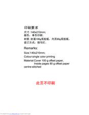 Seiki SE50FO04UK Manuals