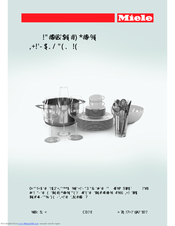 Verwonderend Miele HG03 Manuals TF-34
