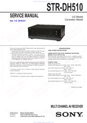 sony str dh510 service manual pdf download rh manualslib com Sony AV Receiver STR Dh770 Sony STR- DH100