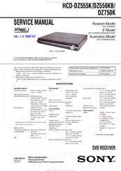 Sony HCD-DZ750K Service Manual