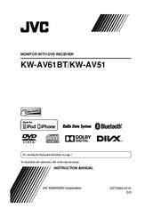 jvc kw av51 manuals jvc kw av51 instruction manual