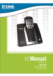 D-Link DPH-300 User Manual