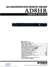 Yamaha AD8HR Service Manual