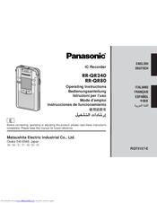 Panasonic RRQR80 - IC RECORDER Operating Instructions Manual