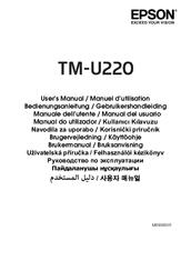 Epson tm u220 dotmatrix receipt printer autocut or manual in.