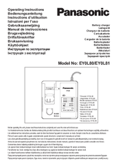 duracell battery charger instructions manual