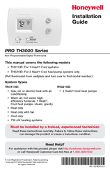 1086350_pro_th3110d_product honeywell pro th3210d manuals honeywell pro 3000 wiring diagram at gsmx.co