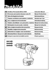 makita 8414d manuals rh manualslib com Makita Schematics Makita Tool Parts Online
