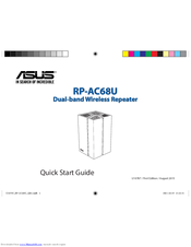 Asus RP-AC68U Quick Start Manual