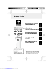 Sharp IG-DC2E Operation Manual