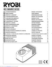 ryobi bc 1815s manuals rh manualslib com ryobi owners manual ryobi rlt6030 user manual