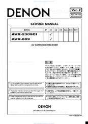 denon avr 2309ci manuals rh manualslib com denon avr 2308ci manual pdf denon avr-2309 user manual