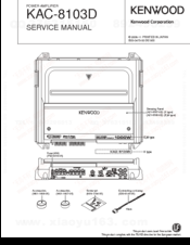 1095334_kac8103d_product kenwood kac 8103d amplifier manuals kenwood kac-8103d wiring diagram at crackthecode.co
