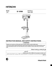 Hitachi B 16RM Instruction Manual And Safety Instructions