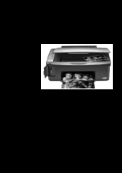 Epson Stylus Cx4700 инструкция