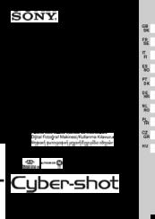 Sony cyber shot dsc w330 manual.