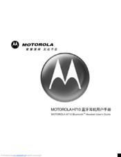 motorola h710 headset over the ear manuals rh manualslib com Motorola H710 Bluetooth Passcode Motorola H710 Bluetooth Passcode