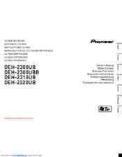 pioneer deh 2300ubb manuals rh manualslib com Pioneer Deh P4900IB Installation Manual Audio Pioneer CD Players