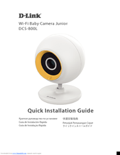 D-Link DCS-800L Quick Installation Manual