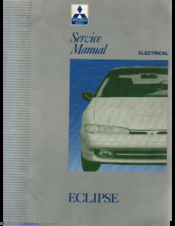 Mitsubishi Electric 1994 Eclipse Service Manual
