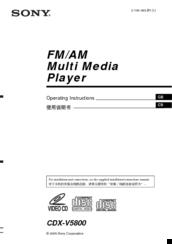 sony cdx v5800 manuals
