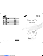 Samsung PS43F4500AW User Manual