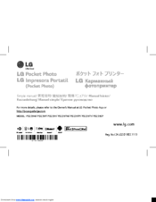 LG Pocket Photo PD239TY Simple Manual