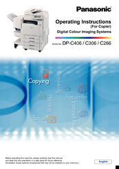 Panasonic WORKiO DP-C406 PCL Printer Driver (2019)