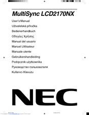 NEC MultiSync LCD2170NX User Manual