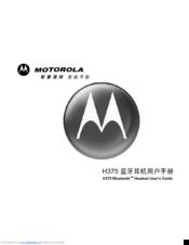 motorola h375 headset over the ear manuals rh manualslib com motorola h375 bluetooth manual motorola h375 bluetooth manual