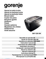 Designer series manual dispenser, black/black – duncan janitorial.