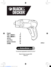 Black & Decker Powerful Solutions AS36LN Manual