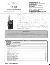 Nifty vx-8gr mini-manual | radioworld.