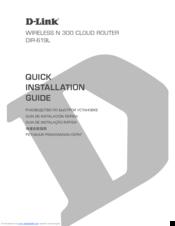 D link dir 619l manuals d link dir 619l quick installation manual sciox Images