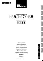 yamaha electone hs 7 manuals rh manualslib com yamaha dtxpress iv instruction manual yamaha instruction manual for psr 150