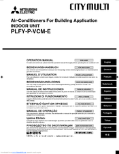 Mitsubishi Electric PLFY-P-VCM-E Operation Manual
