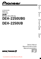 1137443_deh2250ubg_product pioneer deh 2250ubg manuals pioneer deh 2200ub wiring diagram at virtualis.co